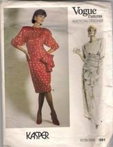Vintage Pattern V1691 Kasper Shirred Midriff - $19.99