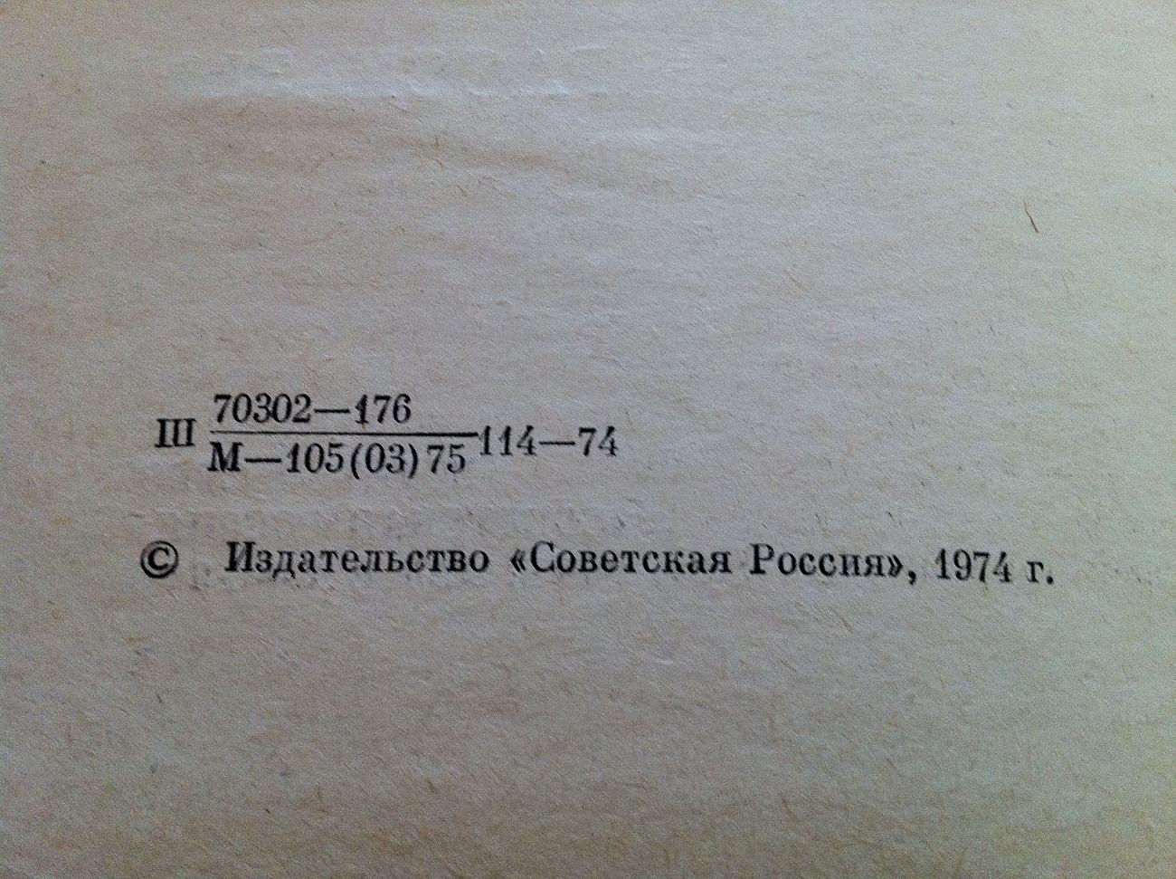 Василий Шукшин, БеседÑ