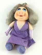 Fisher Price Miss Piggy Dress Up Muppet Doll Plush Stuffed Animal Vintag... - $29.65
