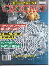 Decorative Crochet Pattern Magazine #17~~32 Patterns - $4.25