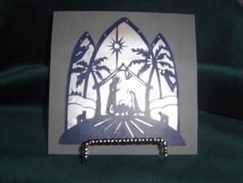 Holy Night Vinyl Decal on Vellum - $2.00