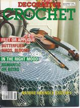 Decorative Crochet Pattern Magazine #18~~29 Patterns - $4.25