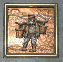 Copper Resin Relief Wall Hang Plaque Artwork Water Carrier Bearer Jewish Town  image 5