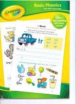 Crayola Basic Phonics Basic Skills Activity Book Grade 1 (Fun Learning w... - $8.55