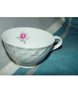 VINTAGE FINE CHINA ROYAL SWIRL TEA CUP - $12.00