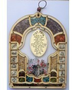 Floral wood ornament with 12 zodiac astrology symbols hamsa & Hebrew hom... - €32,25 EUR