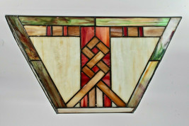 QUOIZEL Signed Art Deco Stained Glass Wall Sconce Lamp Shade Tiffany Style  - $120.00