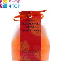 Tangerine Dream Shower Soap Bomb Cosmetics Mandarin Blood Orange Oils Handmade - $8.93