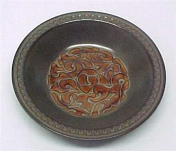 Aztec Soup Bowl American Enterprises Stoneware New