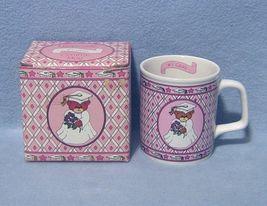 Enesco Lucy & Me #1 Grad Teddy Bear Mug 210161 NIB 1986 - $6.99