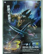 Monster Hunter Portable 3rd {3} {MH3} PSP PS3 game poster - $27.99