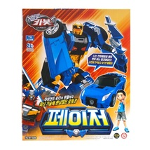 Hello Carbot Pager Transforming Action Figure Korean Toy Robot image 1