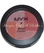 NYX Cosmetics Mosaic Powder Blush MPB05 CHAMPAGNE New Unused - $5.99