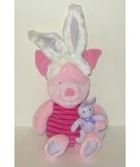1/2 Price! Disney Large Easter Bunny Piglet Pooh Plush w Rabbit  - $7.00