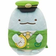 Sumikko Gurashi x Yamanotesen Plush Doll Tokage Lizard San-X Limited Japan - $62.63
