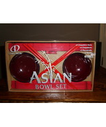 Global Decor asian bowl set in red.  New in box - $15.00