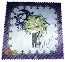 "Amnesia ""Chibi Wolf Ukyo"" Silk Cloth * Anime / Video Game * Idea Factory - $4.88"