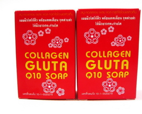 L-GLUTATHIONE SOAPS, COLLAGEN ,Q10 / LOT 2 SKIN WHITENING & ANTI-AGING BAR SOAP