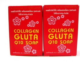 L-GLUTATHIONE SOAPS, COLLAGEN ,Q10 / LOT 2 SKIN WHITENING & ANTI-AGING BAR SOAP image 1