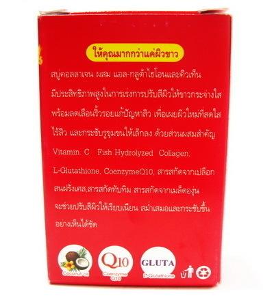 L-GLUTATHIONE SOAPS, COLLAGEN ,Q10 / LOT 6 SKIN WHITENING & ANTI-AGING BAR SOAP image 3
