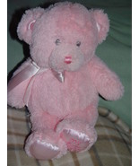 Baby First Teddy Pink (My First Teddy) - $7.00