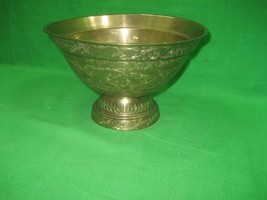 """Vintage Brass Etched Bowl Centerpiece on Pedestal Made In India Ornate 5"""" Tall image 2"""