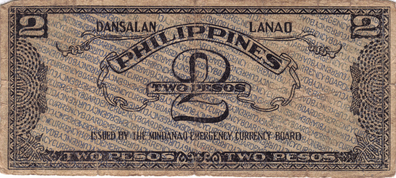 PHILIPPINE 2 Peso Mindanao Emergency Board Currency
