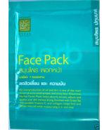 Patummas Herbs Face Facial Mask with Green Tea Collagen Pa - $4.89