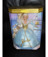 1996 Barbie As Cinderella Doll New In The Box - $34.99