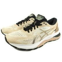 Asics Gel Nimbus 21 Gold Running Shoes Womens Size 10 Athletic Training ... - €73,01 EUR