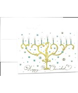 Papyrus Chanukah Greeting Card set 8 embossed golden Menorah candles  F - $14.77