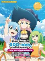 Slime Taoshite 300-nen, Shiranai Uchi ni Level Max ni Nattemashita - English dub