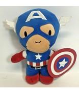 Captain America With Shield 9in Stuffed/Plush Avenger, Marvel Universal ... - $14.84