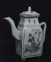 Antique Chinese Teapot ~ Late 1800's ~ Calligraphy ~ 6.75 Inches Tall~ - $73.25