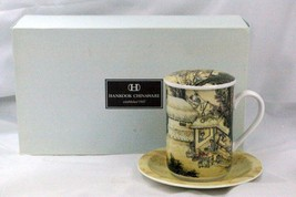 Hankook 1987 Weaving 3 Piece Covered Mug And Saucer Set New In The Box - $22.27
