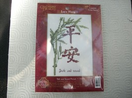 """""""Safe and Sound"""" Cross-Stitch Kit from Candamar Designs, New In Package! - $9.50"""