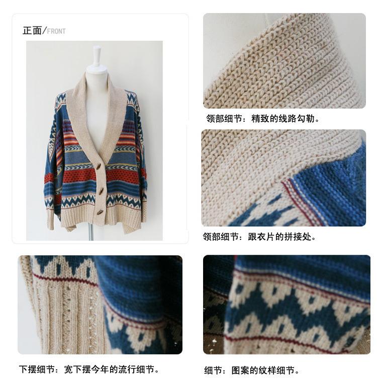 Colorful Strip Women Cardigan Sweater