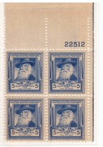 1940 Walt Whitman Plate Block of 4 US Postage Stamps Catalog Number 867 MNH