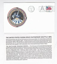 STS-63 DISCOVERY SPACEHAB-3 KENNEDY SPACE CENTER FL FEB 3 1995 WITH INSE... - $1.78