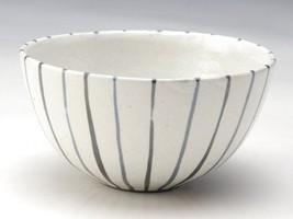 Shigaraki pottery Japanese soup noodle bowl mod... - $67.00