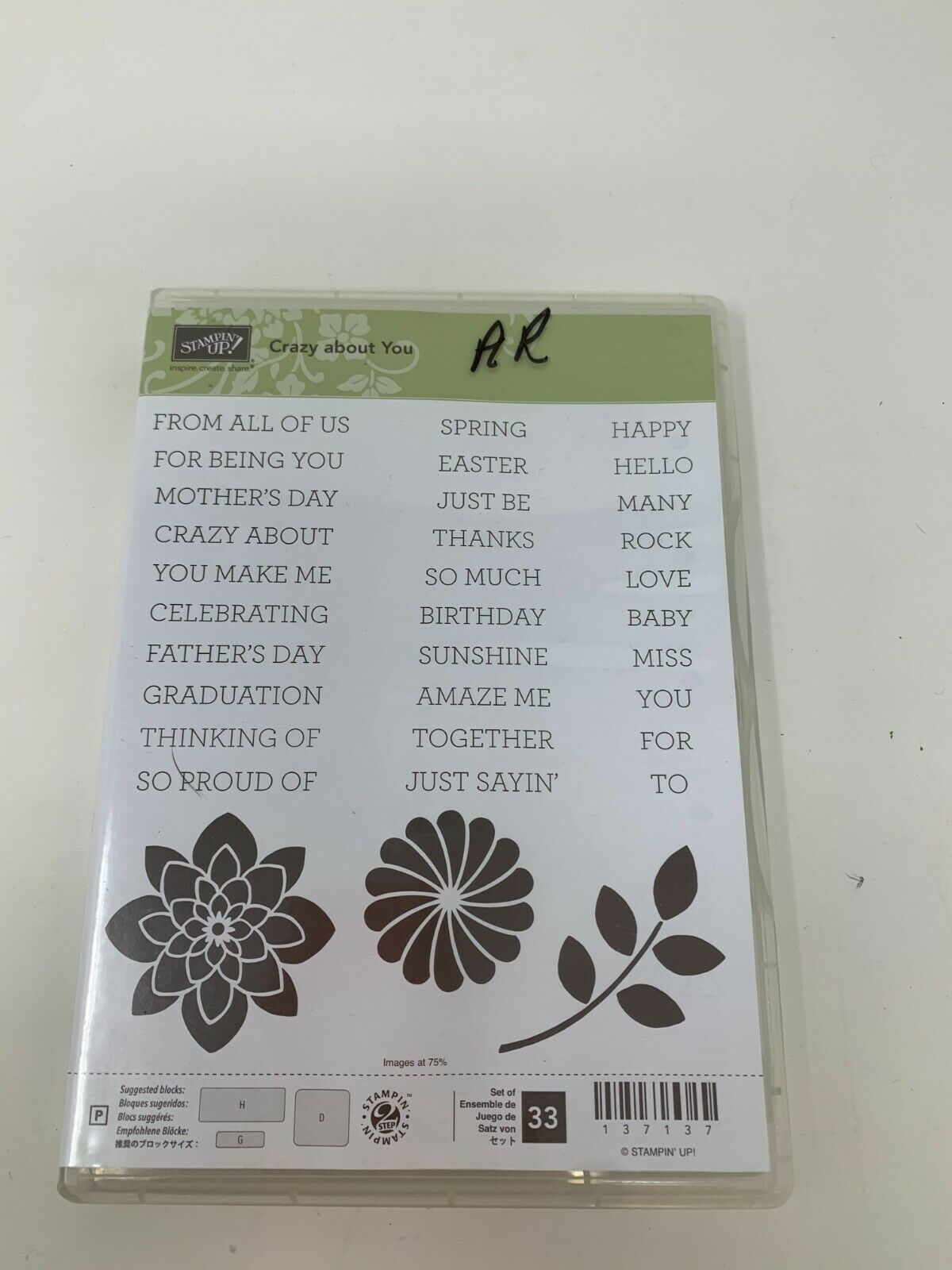 Primary image for Stampin Up Crazy About You Words Phrases Photopolymer stamp set 33 Flowers New