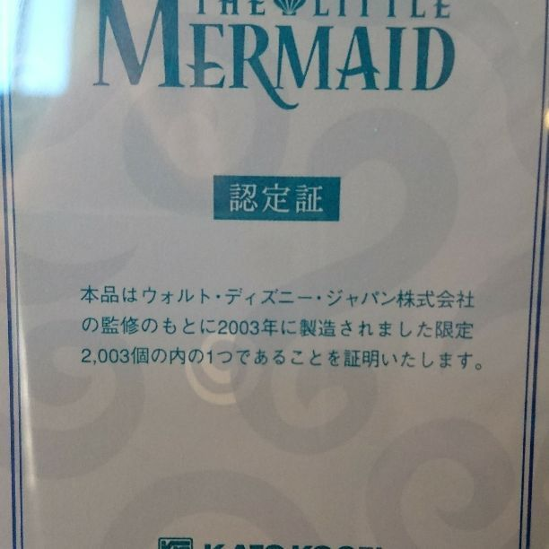 2003 Walt Disney Japan Little Mermaid Ariel Figure Kato Craft Ornament