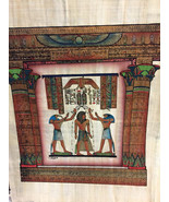 Vintage Hand Painted Papyrus Egyptian God Anubis 16''L X 6'' W Made In E... - $23.00