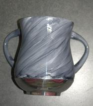 Judaica Hand Wash Cup Netilat Yadayim Last Water Aluminum Natla Gray Marble Look image 3