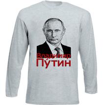 Vladimir Putin Russia President - New Cotton Grey Tshirt - $20.84
