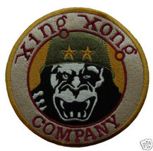 "King Kong company, Taxi Driver Movie 4.6"" Patch - $25.00"