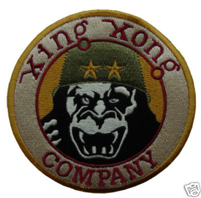 "King Kong company, Taxi Driver Movie 4.6"" Patch"