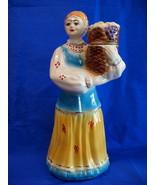 Vintage Russian Vodka Decanter Barware Collector Old Russia Baba Woman S... - $49.95
