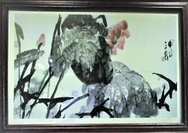 Beautiful Oriental Framed & Matted Floral Artwork Picture 18 X 13 - $29.95