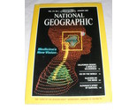 Ntl geog mag  jan 1987   vol. 171 no. 1 thumb155 crop